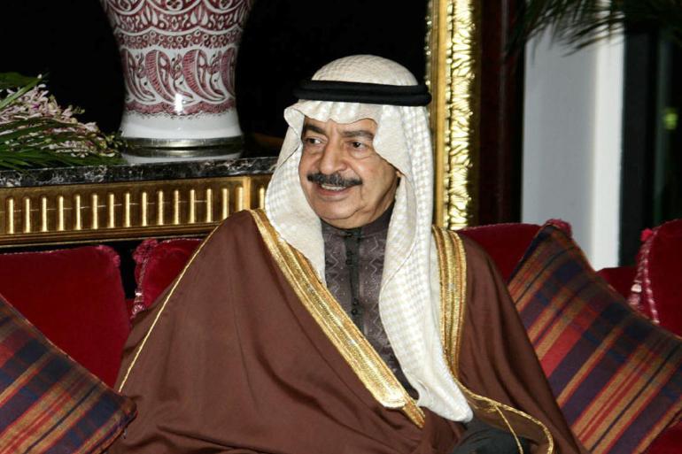 perdana Menteri bahrain