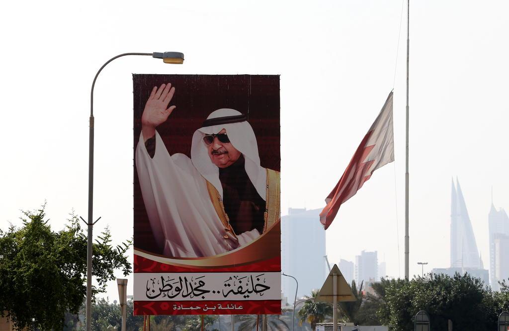 Bendera Bahrain Se[aruh Tiang