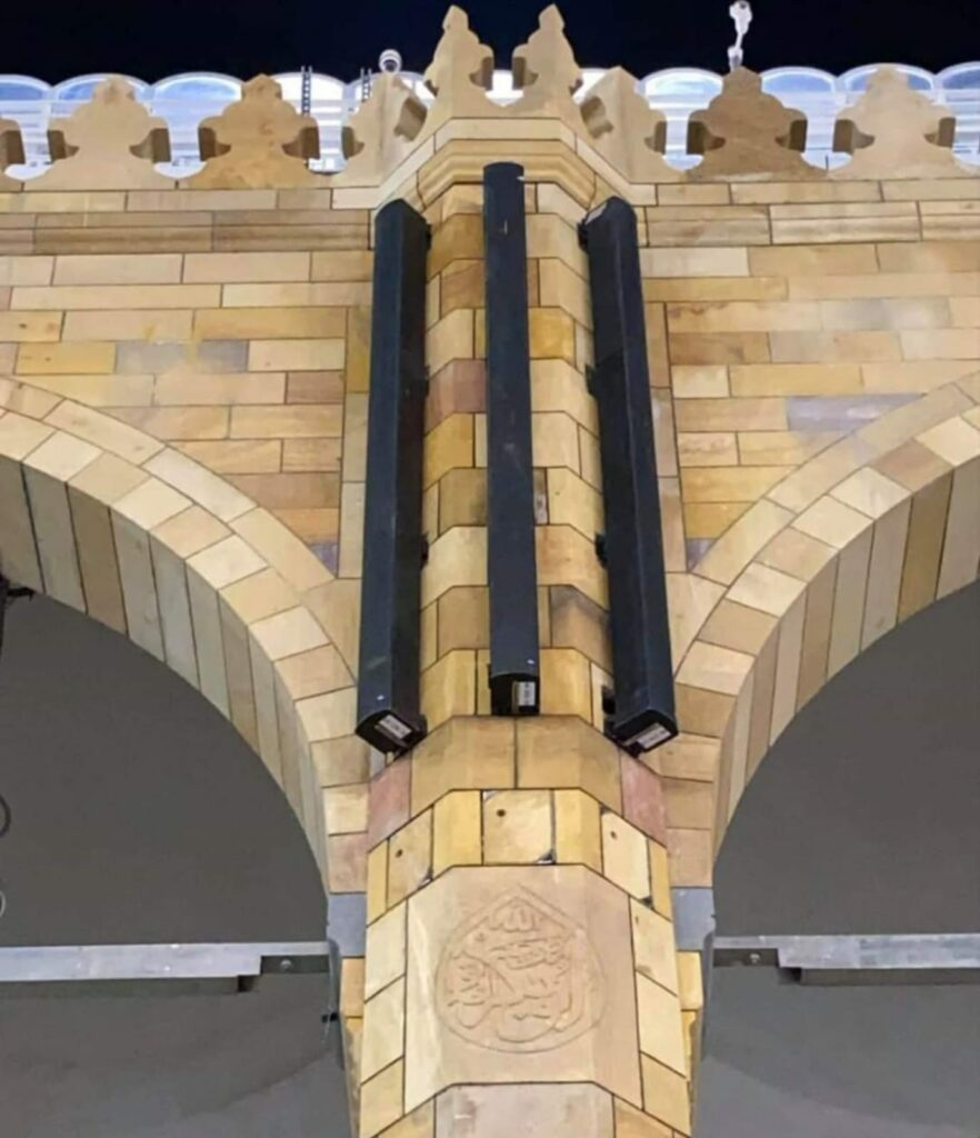 Sistem Pembesar Suara Masjidil Haram