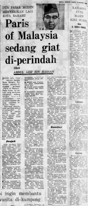 Sejarah Kelantan Sebagai Pusat Pelacuran Terbesar Di Tanah Melayu