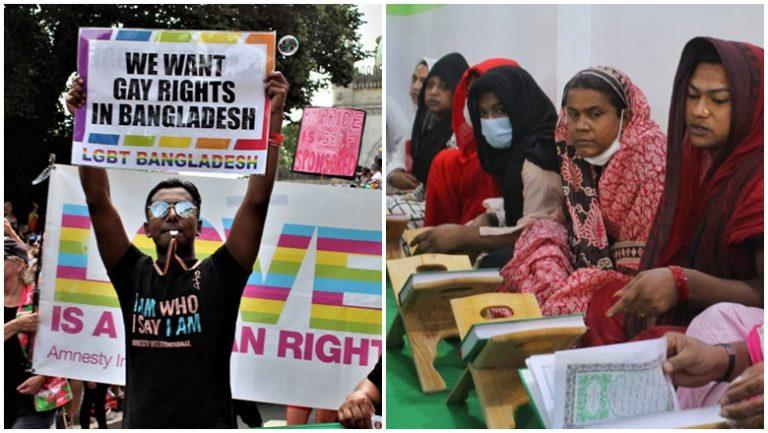 Sekolah Agama Bangladesh Transgender Muslim