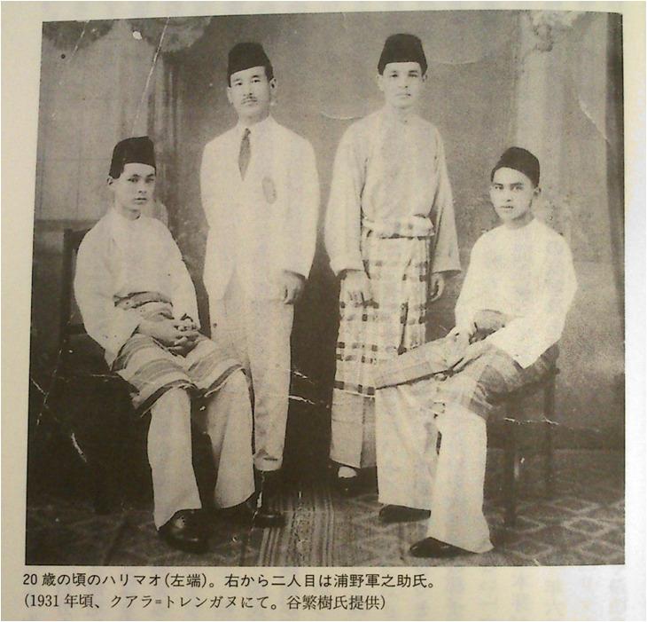 Kisah Ketua Yakuza Yang Berasal Dari Terengganu 4