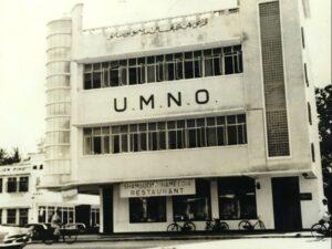 Loteri UMNO 1951, Skim Judi Yang Pernah 'Dihalalkan' Untuk Kebajikan Orang Melayu 3