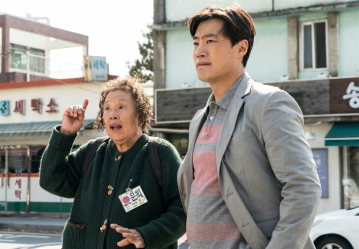 Tonton Bagaimana Nenek Alzheimer Jadi Detektif Dalam 'Oh! My Gran'