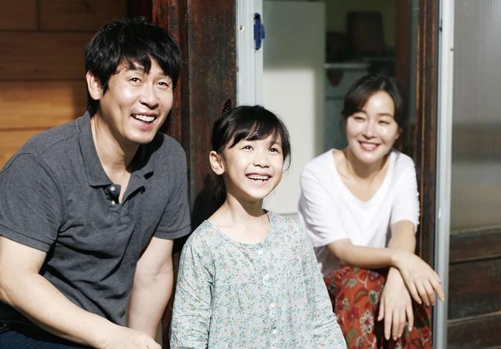 5 Filem Korea Yang Diadaptasi Daripada Kisah Jenayah Sebenar 2