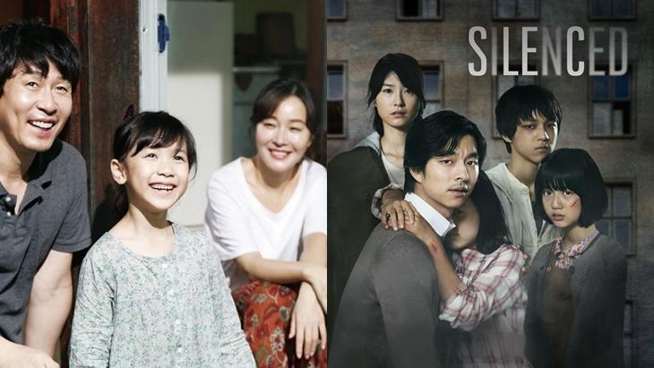 5 Filem Korea Yang Diadaptasi Daripada Kisah Jenayah Sebenar 3