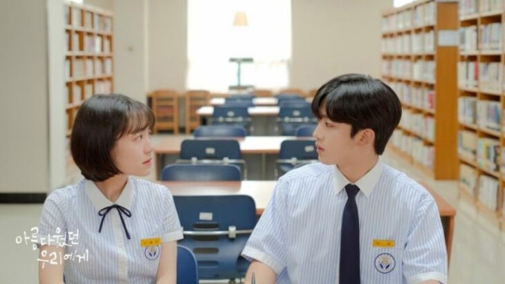 'A Love So Beautiful (2020)' Remake Drama Popular China 2