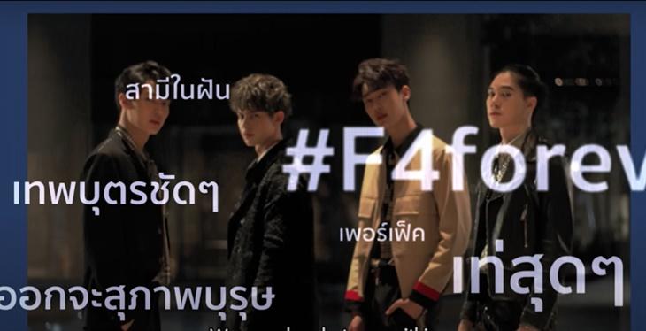'Boys Over Flowers' Thailand Sekali Lagi Gandingkan Bright Vachirawit & Win Metawin 4