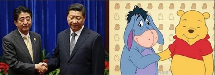 Dikatakan Ada Iras Presiden Xi Jinping, Ini Sebab Kenapa China Haramkan 'Winnie The Pooh' 1