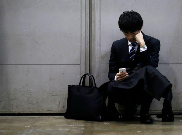 Jepun Lantik Menteri Kesunyian