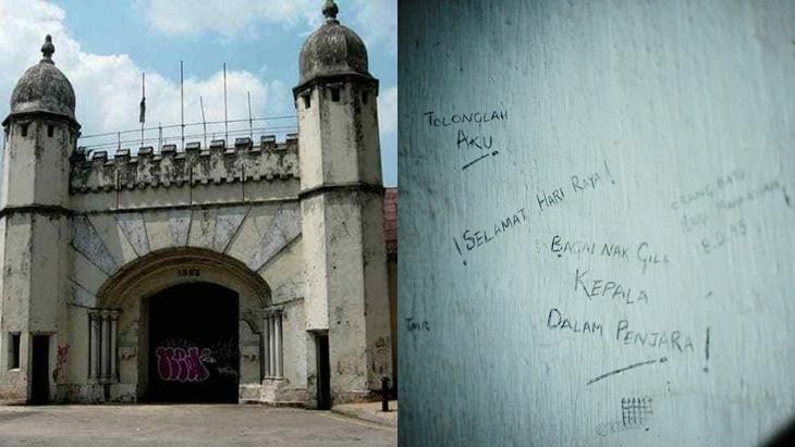 Luahan Hati Di Dinding Gambarkan Perasaan Penghuni Penjara Pudu 11