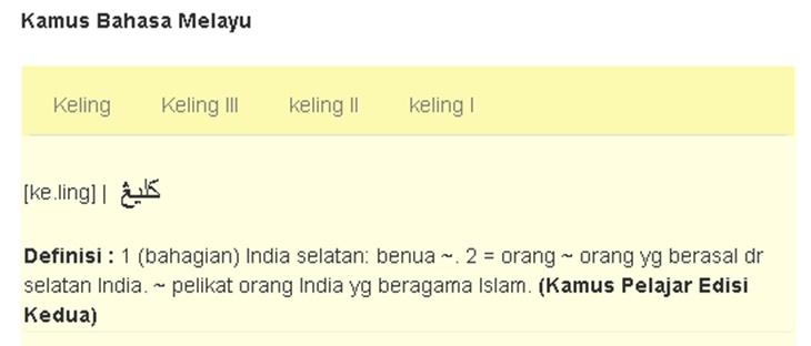Istilah 'Keling' 'Tambi' DBP