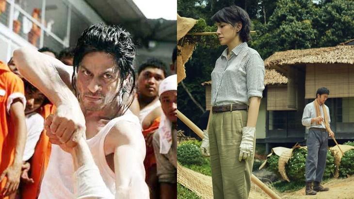 Kemunculan 'Malaysia' Dalam Filem Antarabangsa 3