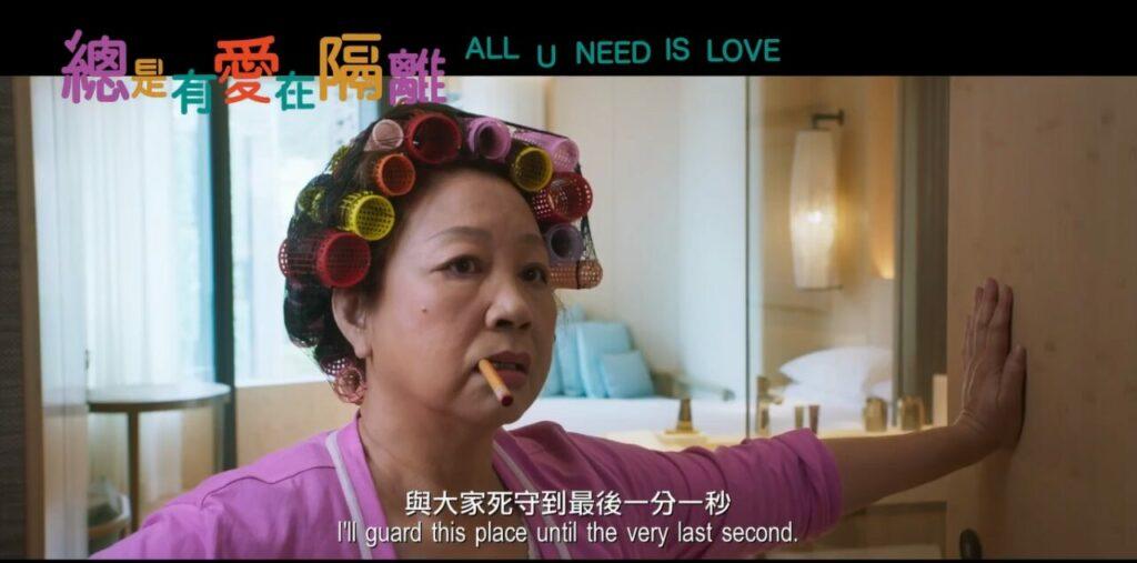 'All You Need Is Love' Kumpulkan Barisan Pelakon Lagenda Hong Kong 3