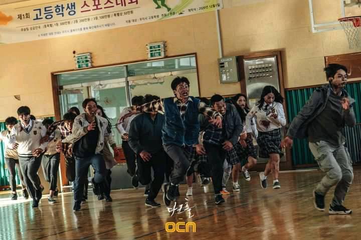 'Dark Hole' Karya Terbaharu Jung Yi-Do Selepas 'Stranger From Hell' 1
