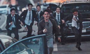 'Night In Paradise' Filem Kongsi Gelap Dengan Genre 'Slow-Burn' Korea Yang Epik 1