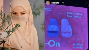 Selipar Mesra Muslim Neelofa