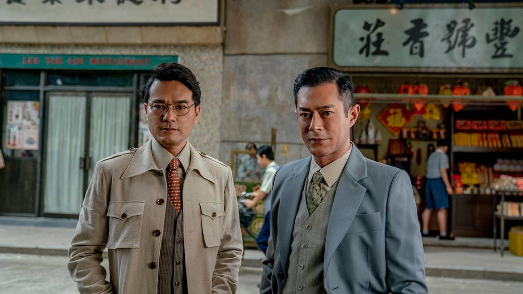 Filem Once Upon A Time In Hong Kong