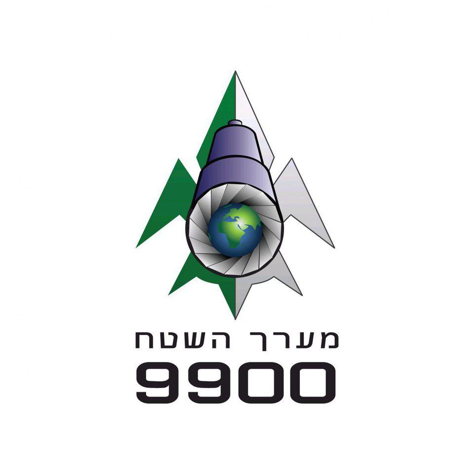 Unit 9900 Unit Perisik Khas Tentera Israel Yang Dianggotai Remaja Autisme 1
