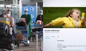 Kecewa Kerajaan Thailad Pindah Negara