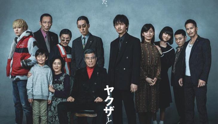 'A Family' Misi Mencari Diri Seorang Yakuza 4