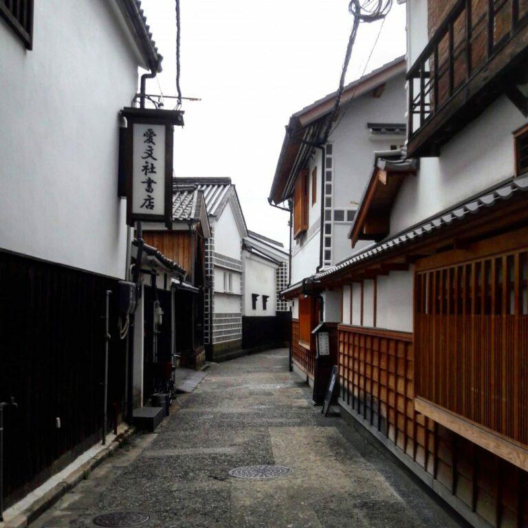 Jepun Tawar Rumah Secara Percuma Untuk Tarik Penduduk 2