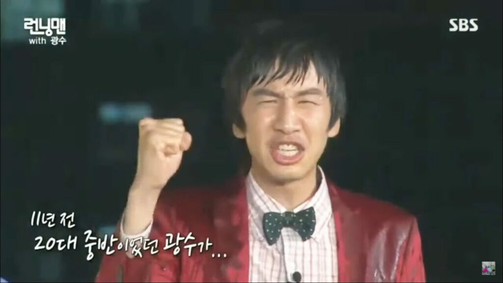 Kali Terakhir Bersama Kwang-soo, Preview 'Running Man' Episod 559 Buat Ramai Peminat Sebak 1