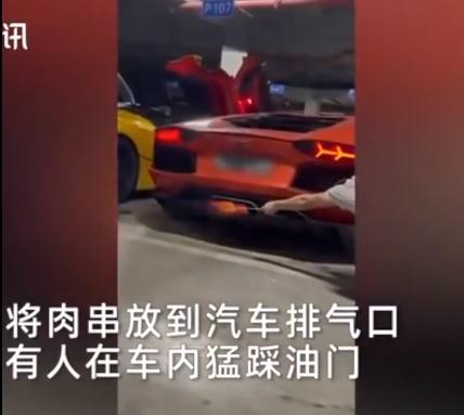 Panggang Daging Guna Lamborghini, Lelaki Pokai Lepas Terima Bil Servis Lebih Setengah Juta 1