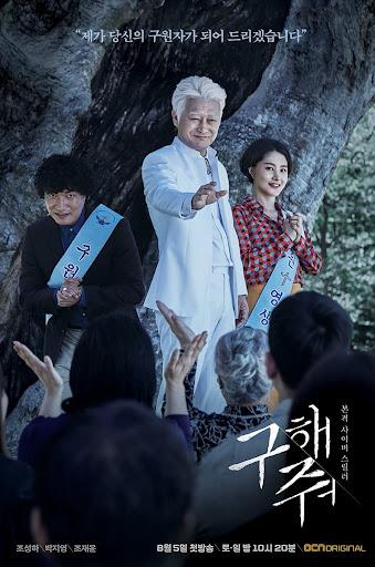 Berlindung Di Sebalik Topeng Agama, Drama Kultus 'Save Me' Kembali Trending 2