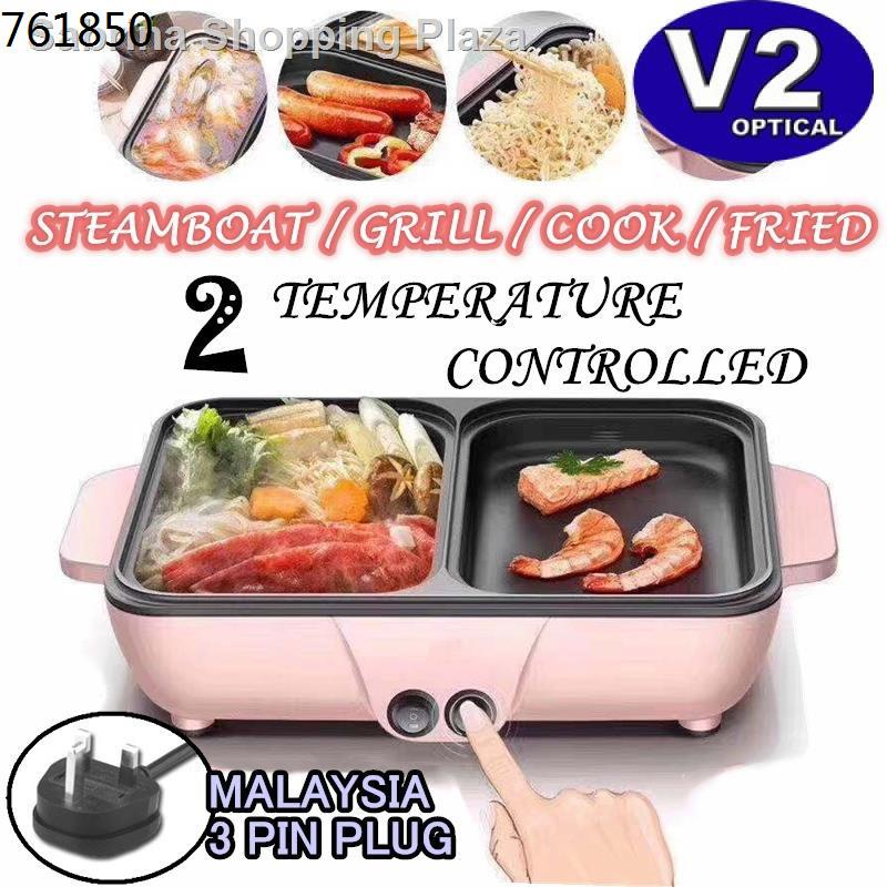 Periuk Steamboat Grill 2