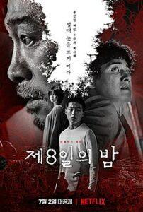 'The 8th Night' Buat Penonton Diselubungi Misteri 1
