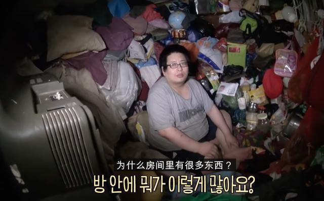 Warga Emas Dicemuh Kerana Kumpul 150 Tan Sampah Di Rumah, Ini Kisah Di Sebaliknya 1