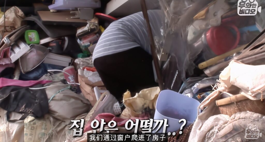 Warga Emas Dicemuh Kerana Kumpul 150 Tan Sampah Di Rumah, Ini Kisah Di Sebaliknya 3