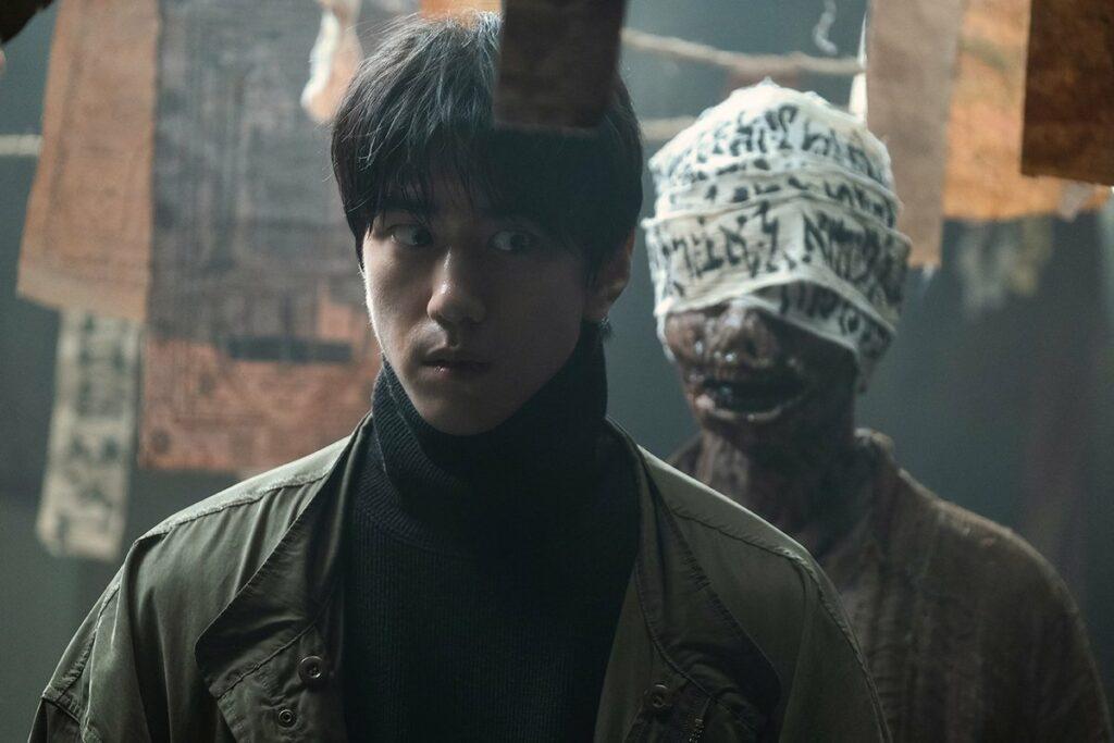 Filem Korea 'The Grostesque Mansion' Papar Elemen Seram Sebenar 1