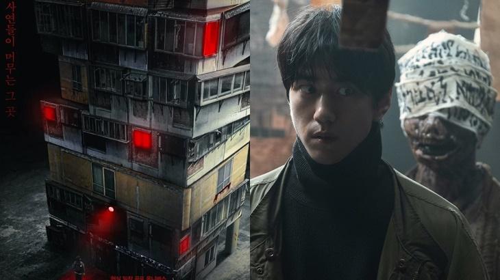 Filem Korea 'The Grostesque Mansion' Papar Elemen Seram Sebenar 3