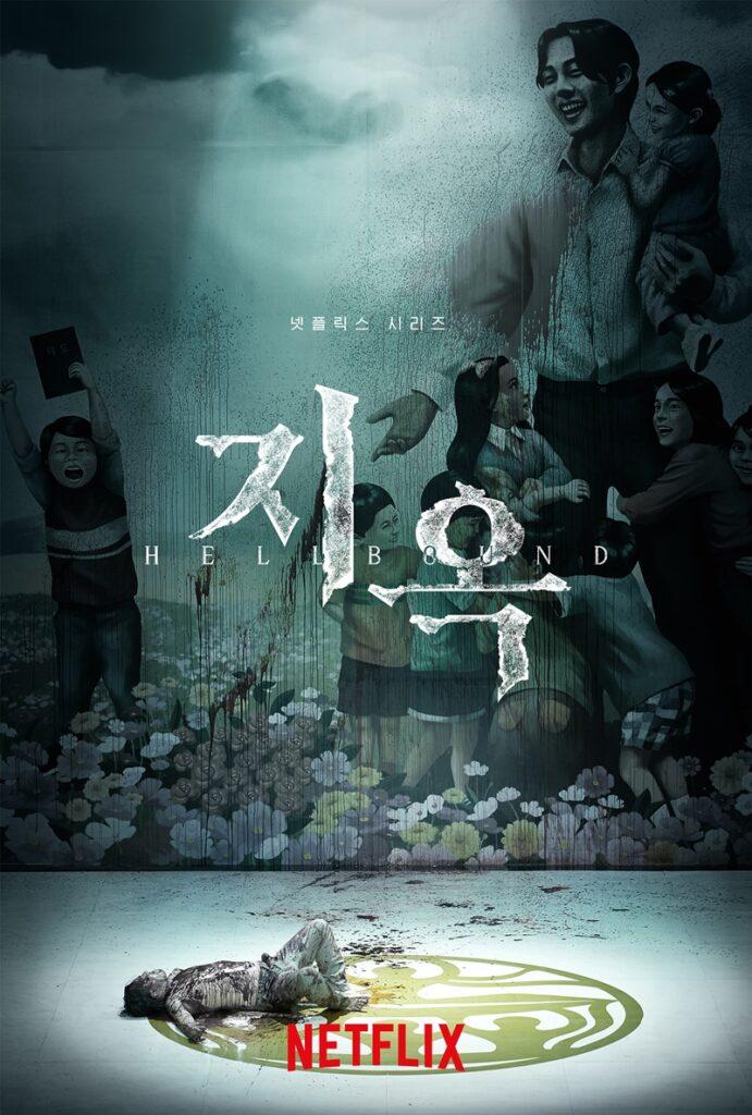 'Hellbound' Drama Baru Dengan Tema Kultus Daripada Pengarah 'Train To Busan' Kembali Dengan 1