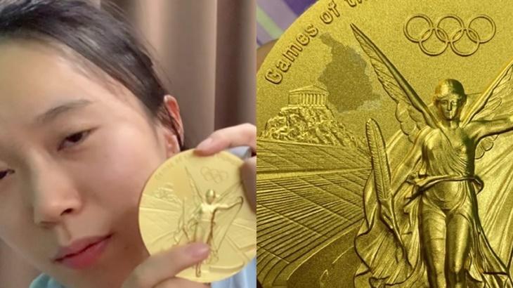 Saduran Emas Terhakis, Atlet Gimnastik China Persoal Kualiti Pingat Olimpik Tokyo 4