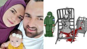 Wanita Palestin Sarat Hamil Penjara Israel