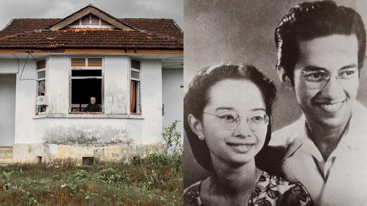 Tun Mahathir Kuarters Doktor 1956