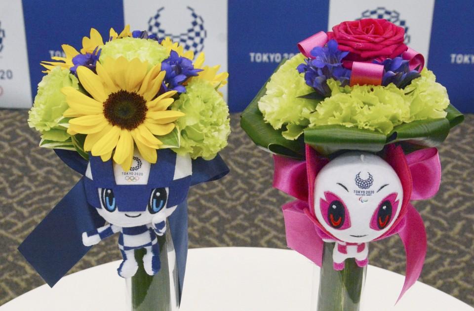 Makna Di Sebalik Jambangan Bunga Olimpik Tokyo
