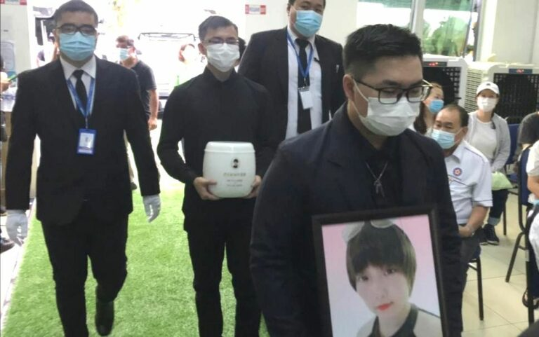 KEs Pembunuhan Rakyat Malaysia Irene Chung