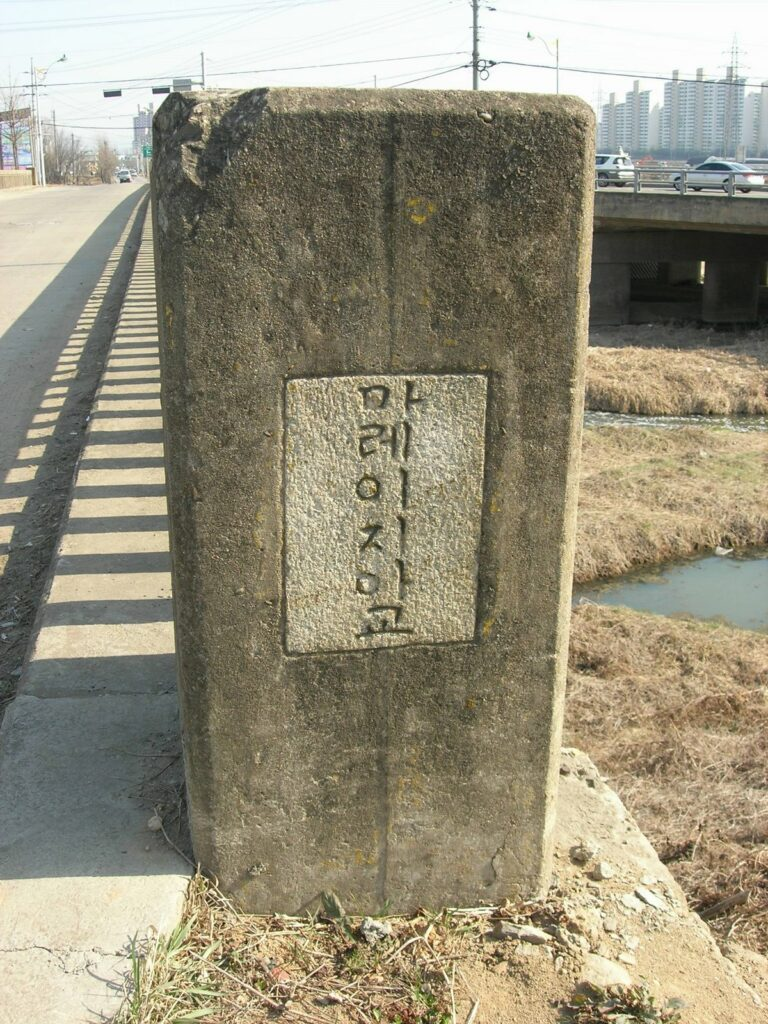 Jambatan Malaysia di Korea Selatan