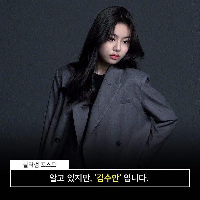 Keadaan Terkini Anak Perempuan Gong Yoo Dalam 'Train to Busan' Selepas 5 Tahun 1