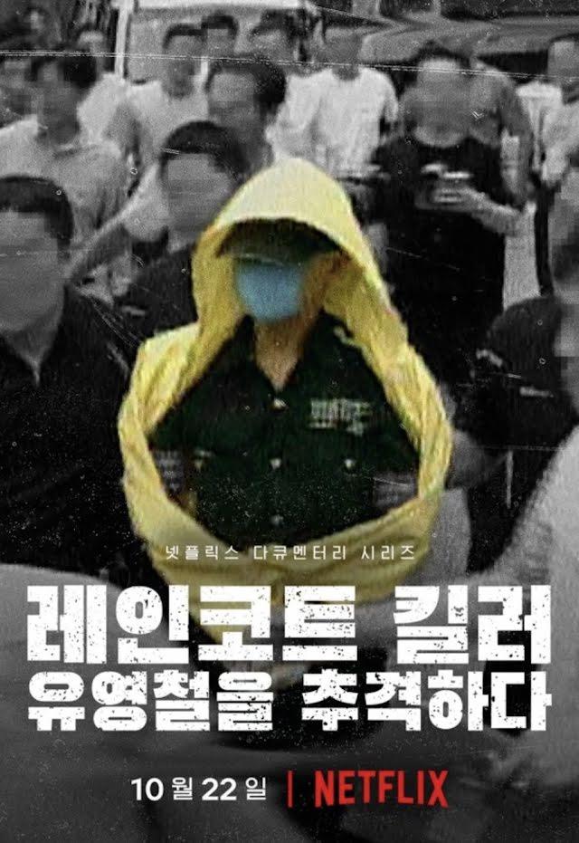 Akan Datang Di Netflix, Dokumentari Penjenayah Bersiri Yang Makan Hati Mangsa 'The Raincoat Killer' 2