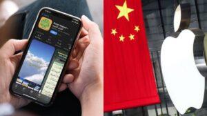 China Arah Apple Buang Aplikasi Al-Quran